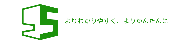 SEO Composer特長