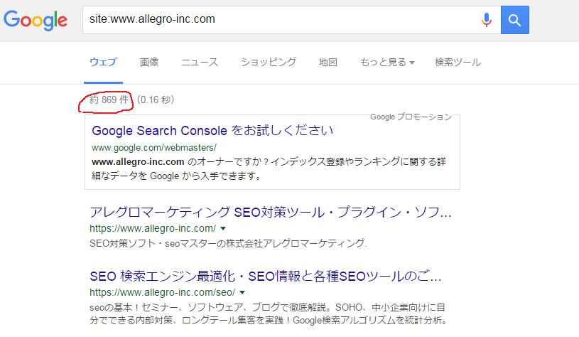 site:検索